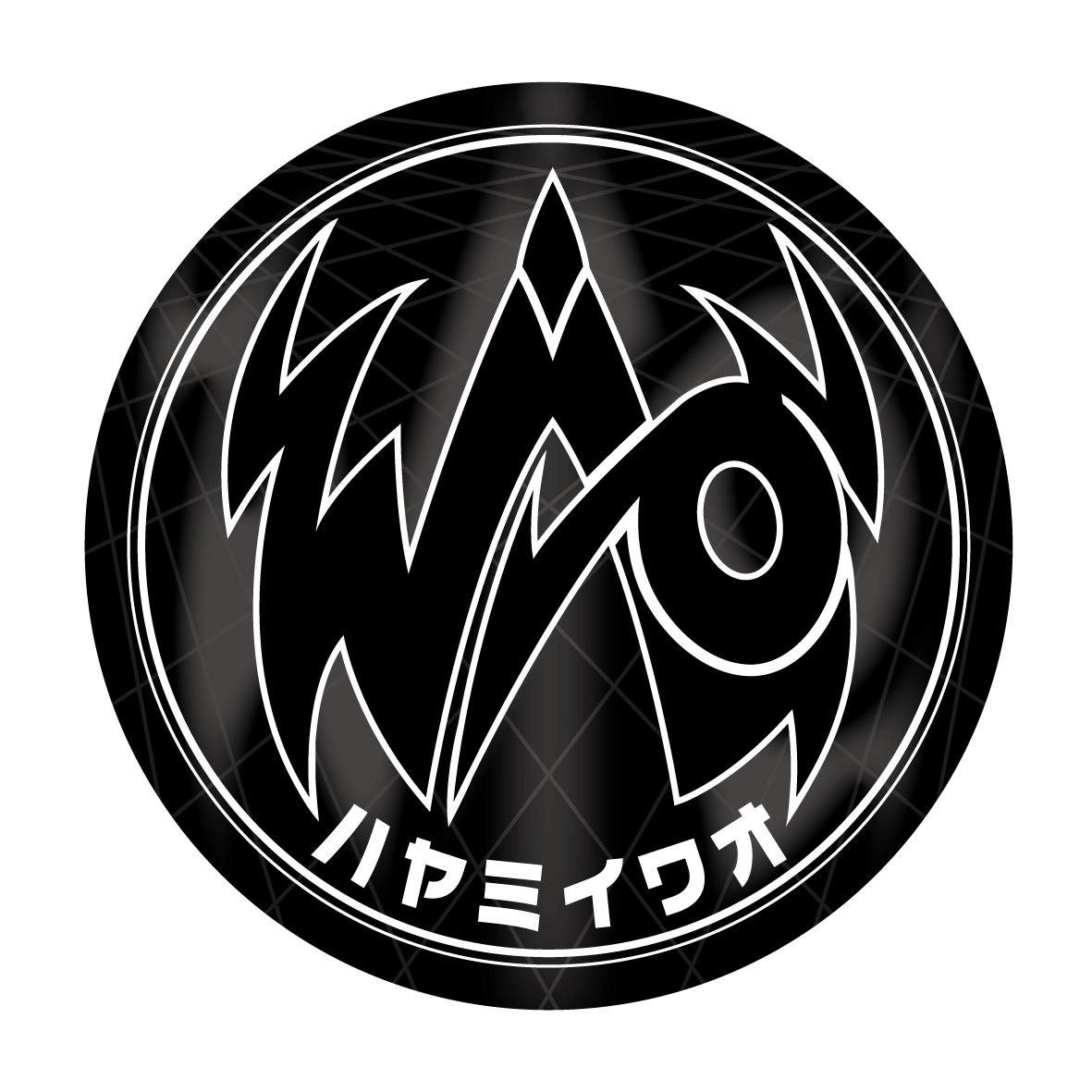 ハヤミイワオ公式サイト